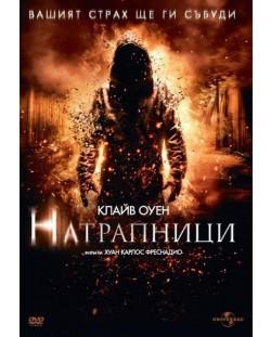 Натрапници (DVD)