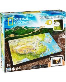 4D пъзел Cityscape от 600 части - National Geographic, Древен Китай