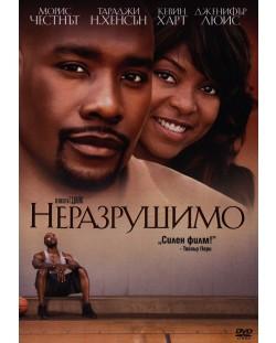 Неразрушимо (DVD)