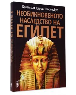 neobiknovenoto-nasledstvo-na-egipet