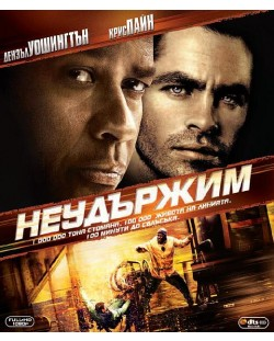 Неудържим (Blu-Ray)