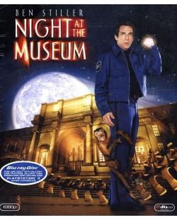 Нощ в музея (Blu-Ray)