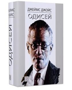 odisej-tv-rdi-korici