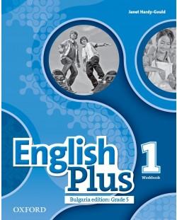 Тетрадка английски език за 5. клас English Plus Bulgaria ED 5 WB (BG)