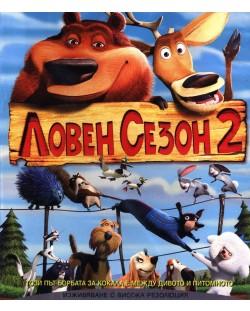 Ловен сезон 2 (Blu-Ray)