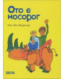 oto-e-nosorog