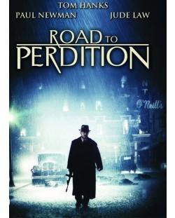 Път към отмъщение (Blu-Ray)