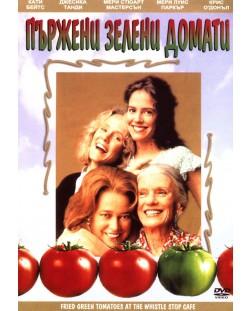 Пържени зелени домати (DVD)