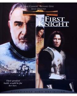 Първият рицар (Blu-Ray)
