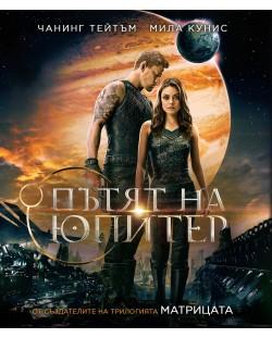 Пътят на Юпитер (Blu-Ray)