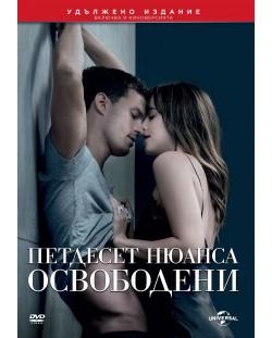 Петдесет нюанса освободени (DVD)