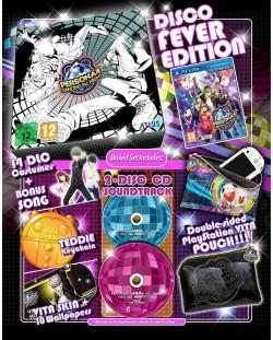 Persona 4: Dancing All Night Disco Fever Edition (Vita)