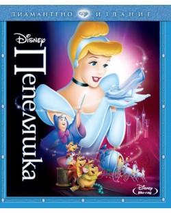 Пепеляшка: Диамантено издание (Blu-Ray)