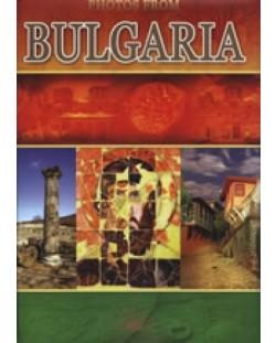 Photos from BULGARIA (твърди корици)