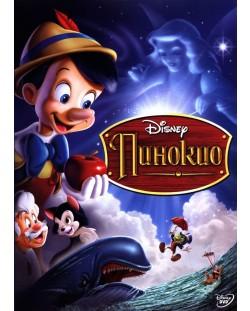 Пинокио (DVD)