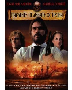 Пиратите от дивите острови (DVD)