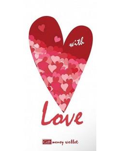 Плик за пари и ваучери - WIth Love