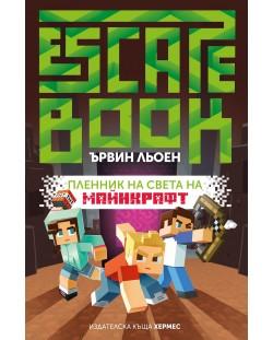 Escape Book: Пленник на света на Майнкрафт