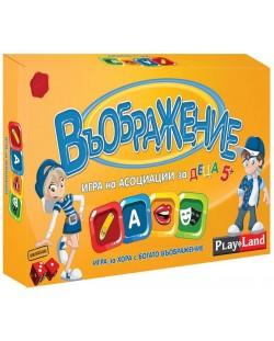 Детска настолна игра PlayLand - Въображение, Асоциации