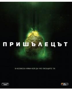 Пришълецът (Blu-Ray)