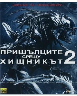 Пришълците срещу Хищникът 2 (Blu-Ray)