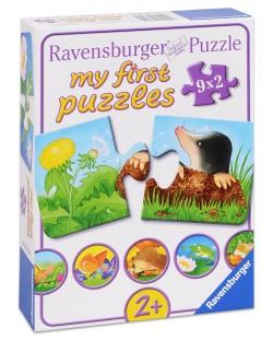Пъзели Ravensburger 9 х 2 части - Животинки в градината