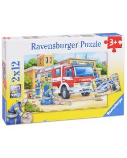 Пъзел Ravensburger от 2х12 части - Полицай и пожарникари