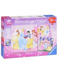 Пъзели Ravensburger 3 от 49 части - Дисни Принцеси
