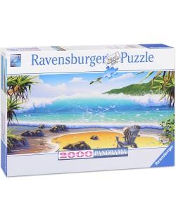 Панорамен пъзел Ravensburger от 2000 части - Отхвърлен
