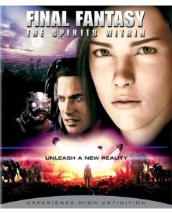 Реална фантазия (Blu-Ray)
