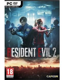 Resident Evil 2 Remake (PC)