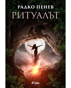 ritualat-radko-penev-siela