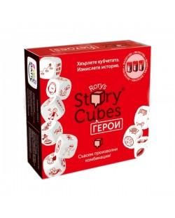 Настолна игра Rory's Story Cubes - Герои