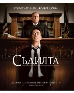 Съдията (Blu-Ray)