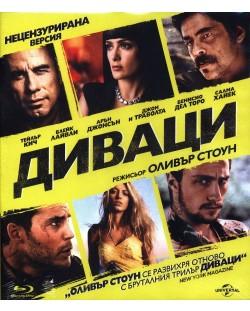 Диваци (Blu-Ray)