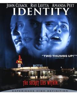 Самоличност (Blu-Ray)