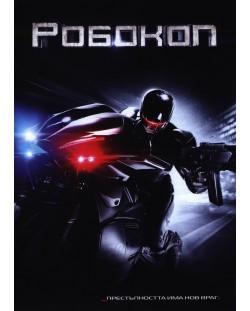 Робокоп (DVD)