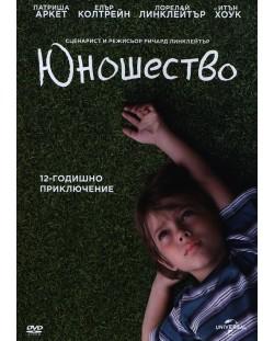Юношество (DVD)