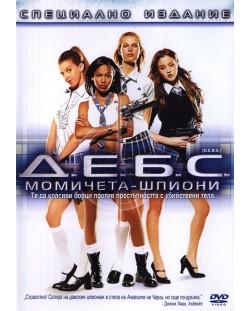 Д.Е.Б.С Момичета шпиони (DVD)