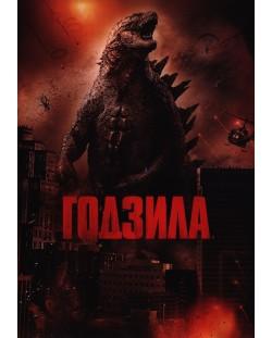 Годзила (DVD)