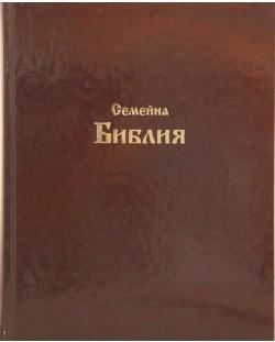 semejna-biblija-tv-rdi-korici
