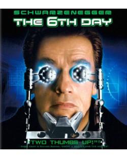 Шестият ден (Blu-ray)