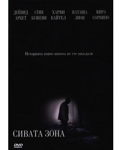 Сивата зона (DVD)