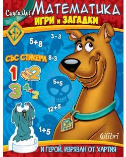 Скуби-Ду: Математика – игри и загадки (със стикери)