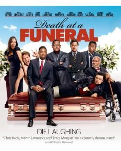 Смърт на погребение (Blu-Ray)