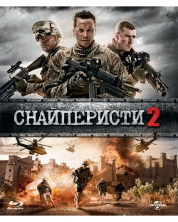 Снайперисти 2 (Blu-Ray)