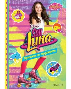 Soy Luna 3: Кръгчета на пързалката