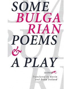 some-bulgarian-poems-a-play