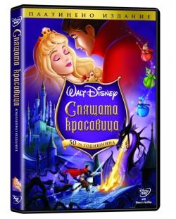 Спящата красавица - платинено издание (DVD)