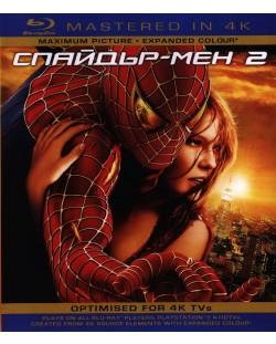 Спайдър-мен 2 (Blu-Ray)